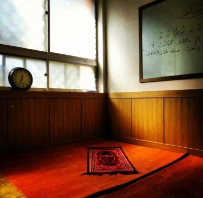 do'a setelah salam