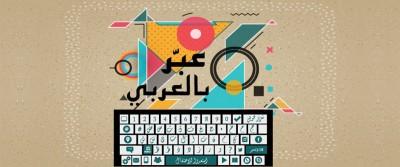 belajar bahasa arab durusul lughab ustad bambang abu ubaidilla al atsari makassar