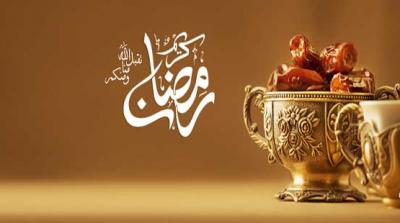 wajibnya puasa ramadhan dan tahapan pensyariatannya
