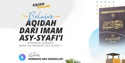 Belajar Aqidah Syafi'i