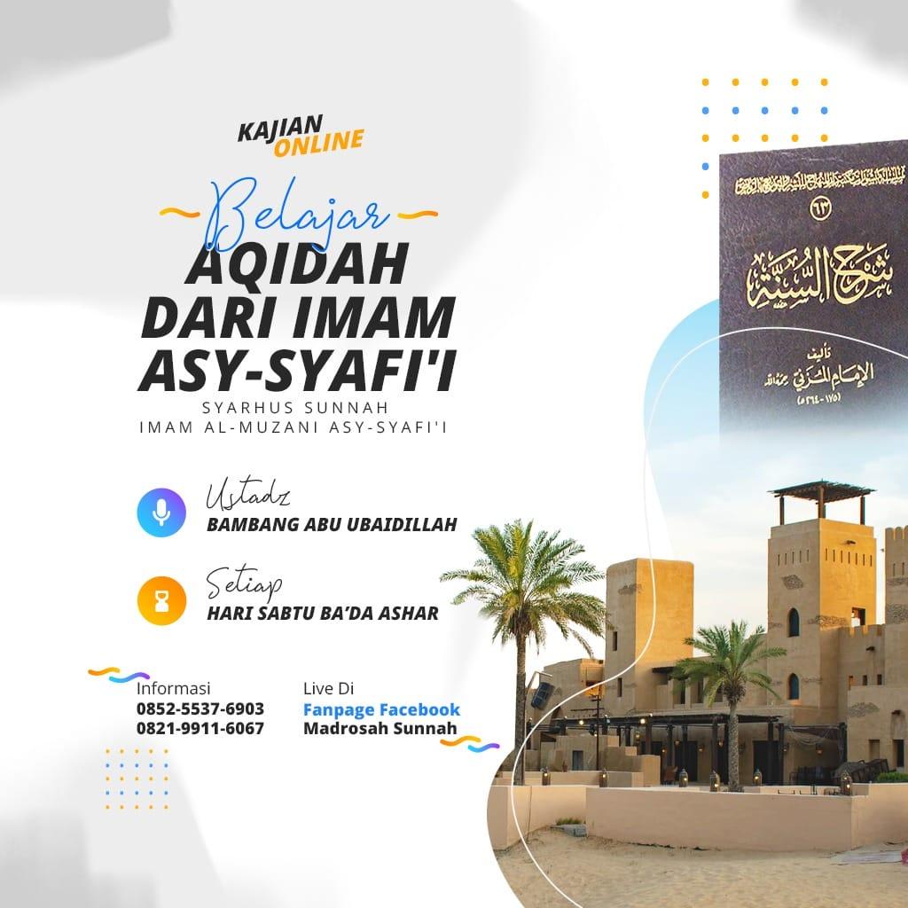 Belajar Aqidah Dari Imam Syafi'i