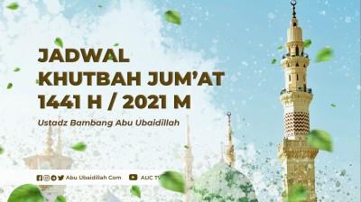 poster jadwal khutbah jumat